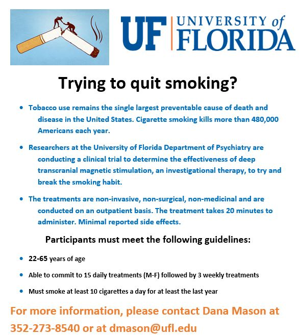 Smoking Clinical Trail